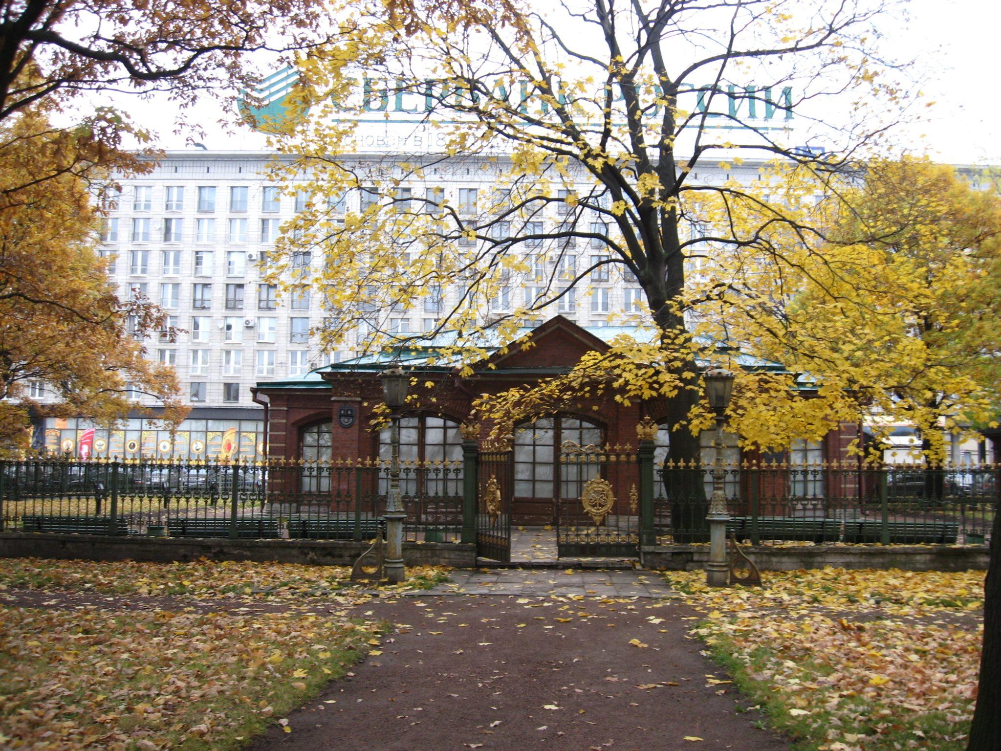 Домик Петра Первого - Cabin of Peter the Great