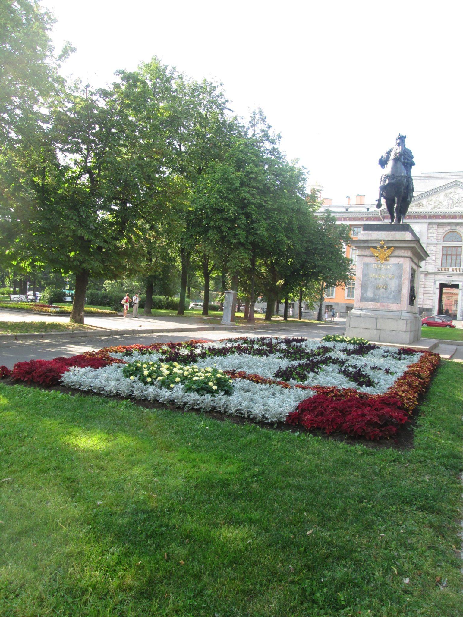 Цветник у памятника Петру I