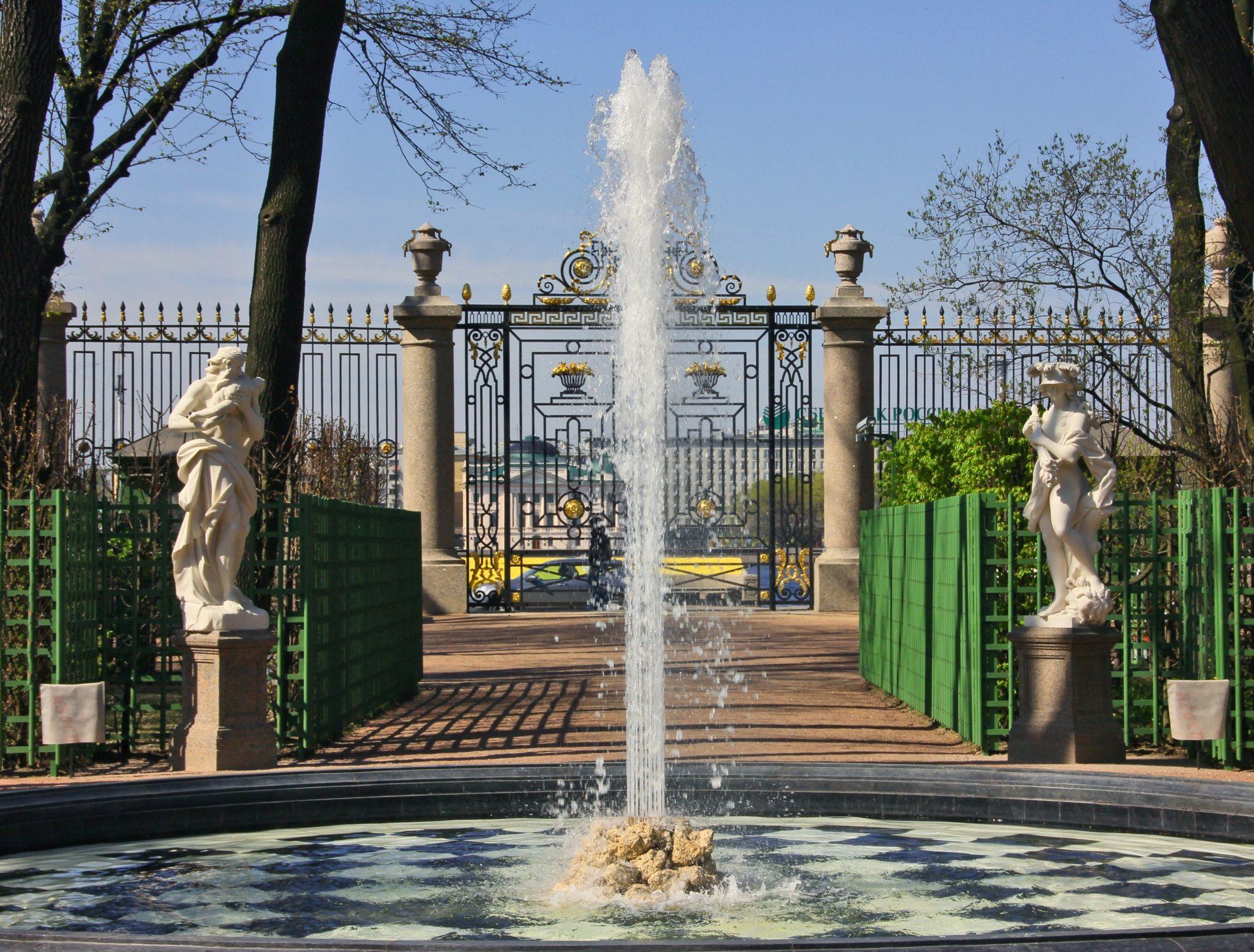 Центральные ворота Невской ограды Летнего сада - The Main Gates of Summer Garden