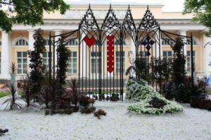 Императорские сады - решетка