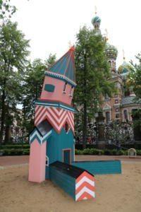 Императорские сады - Towerman