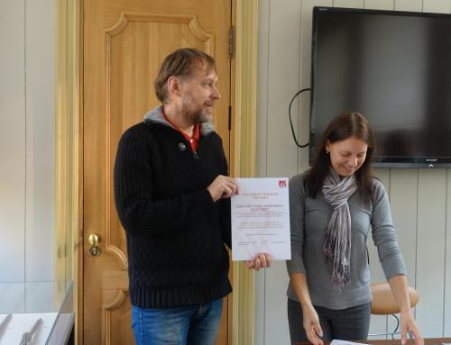 Итоги 5-летней работы сектором учета и мониторинга садов и зеленых насаждений Русского музея