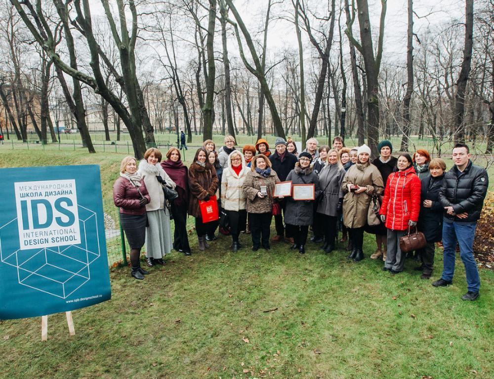 Древо жизни'2017 в Михайловском саду в честь 15-летия IDS-Петербург!