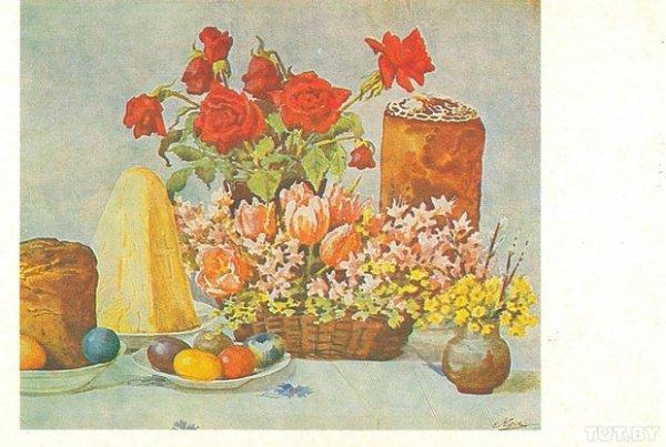 Пасхальная открытка авторства Великой княгини Ольги Александровны