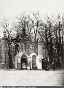Временная часовня на месте покушения. Фото 1866 года