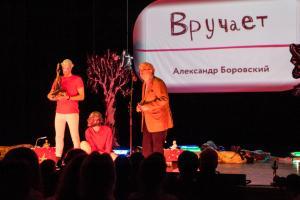 Премия им. Сергея курехина 2018 г. Александр Боровский вручает приз.