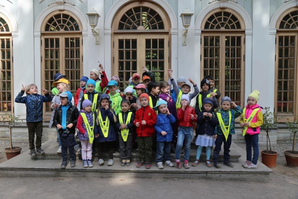 Детский сад №83 в Красном саду