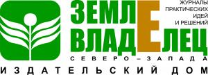 Землевладелец информационный партнер Императорских садов России