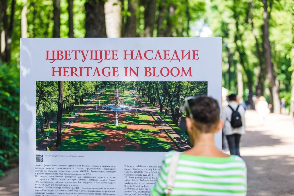"""Фотовыставка """"Цветущее наследие"""" на главной аллее в Летнем саду"""