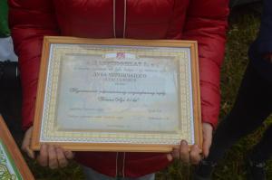 Сертификат о посадке дубка Петровского времени