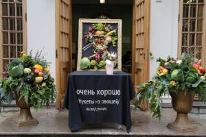 """""""Очень ХОРОШО"""" в Летнем саду"""