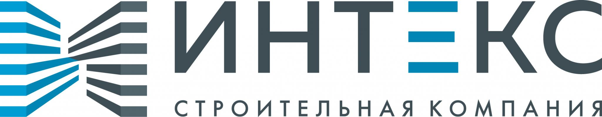 ООО «ИНТЕКС»