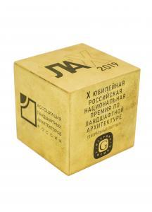 Куб АЛАРОС в X Российской национальной премии по ландшафтной архитектуре