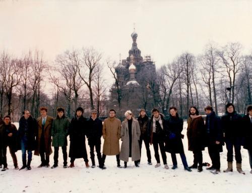 RUSSIAN ROCK IN THE MIKHAILOVSKY GARDEN